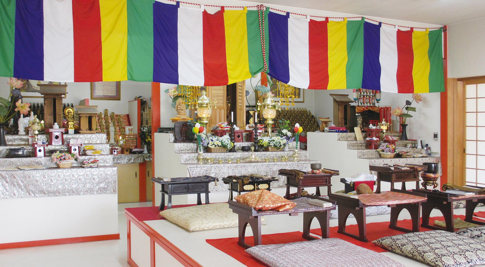 龍王山 高徳寺